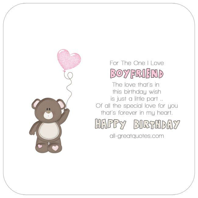 Happy Birthday Boyfriend - Write Birthday Wishes Poems and short Verses for your Boyfriend. Tell him how much you love him with a special poem.
