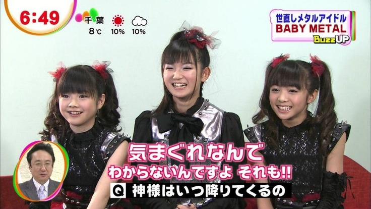 [2012_12_19] BABYMETAL on Japanese News TV