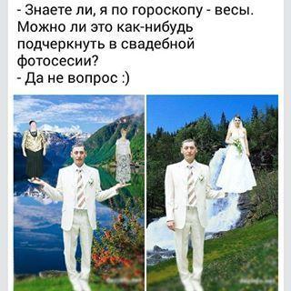 Российская свадьба, суровая и беспощадная))))  #свадьба #свадебныйюмор #нашараша #свадьбавстилегорько