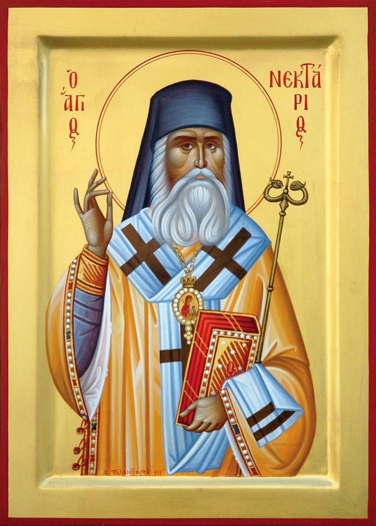 St. Nektarios the Wonderworker