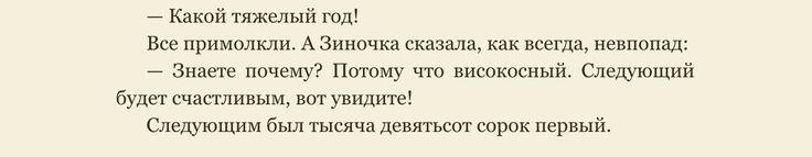 """васильев """"завтра была война"""""""