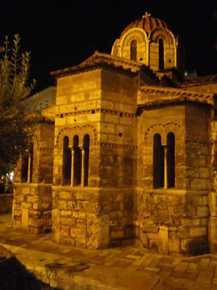 Atenes