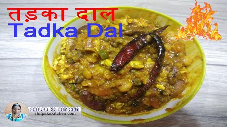 67 best indian recipes in hindi images on pinterest indian food tadka dal recipe hindi dhaba style tadka dal fry recipe forumfinder Choice Image