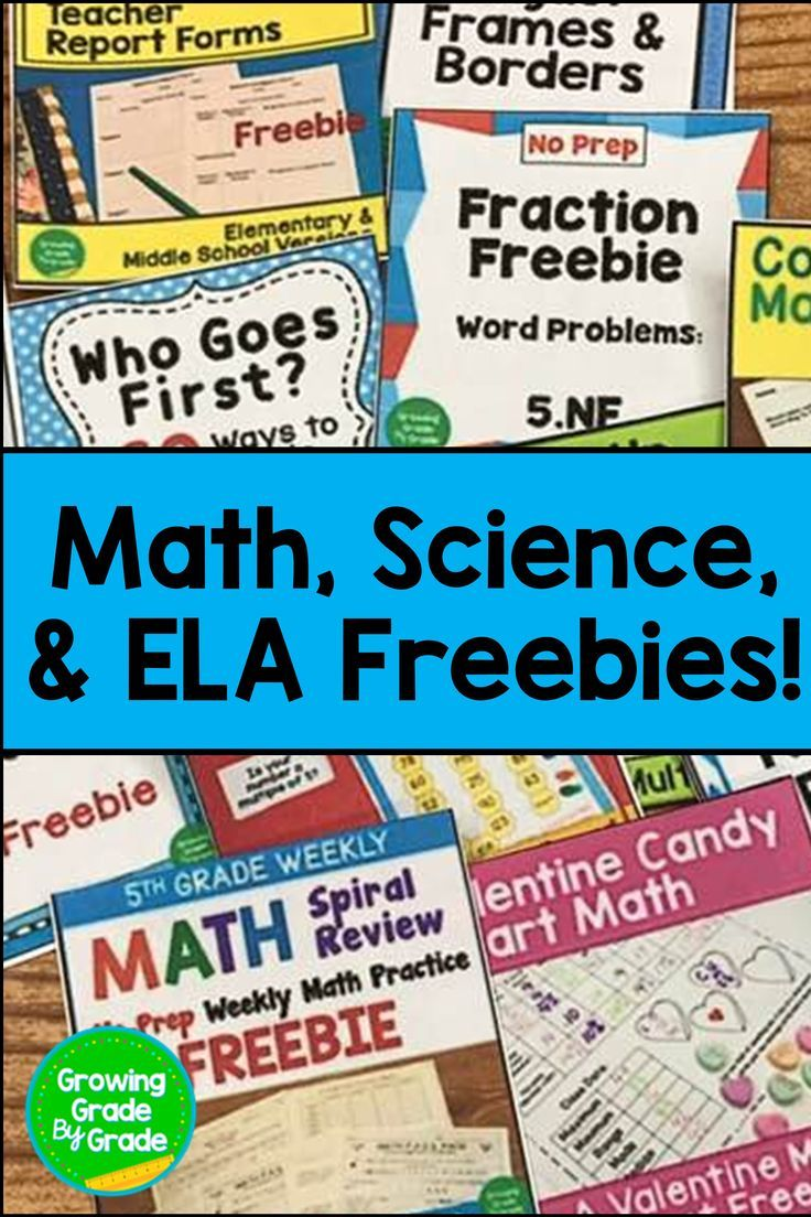 Your Students Will Love Learning Math Science And Ela With These