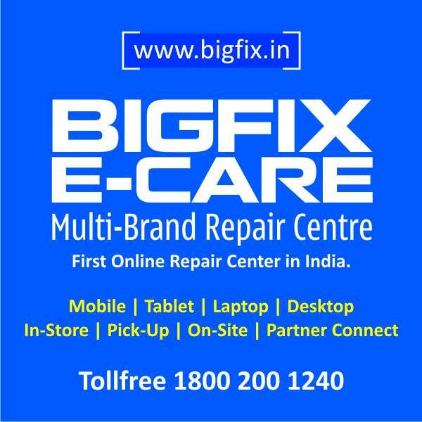 New branding launched for http://www.bigfix.in pic.twitter.com/nrbgAPc47Q