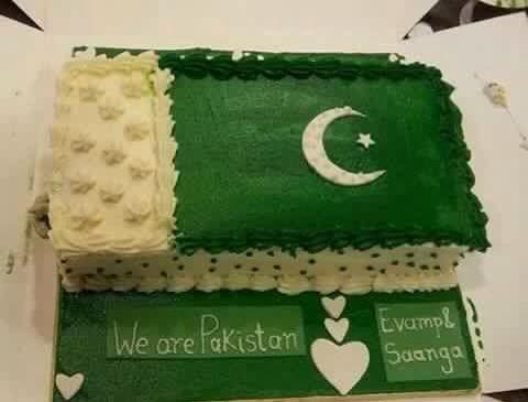 Cake for birthday of Pakistan
