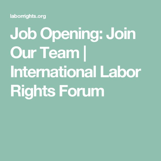 Job Opening: Join Our Team | International Labor Rights Forum