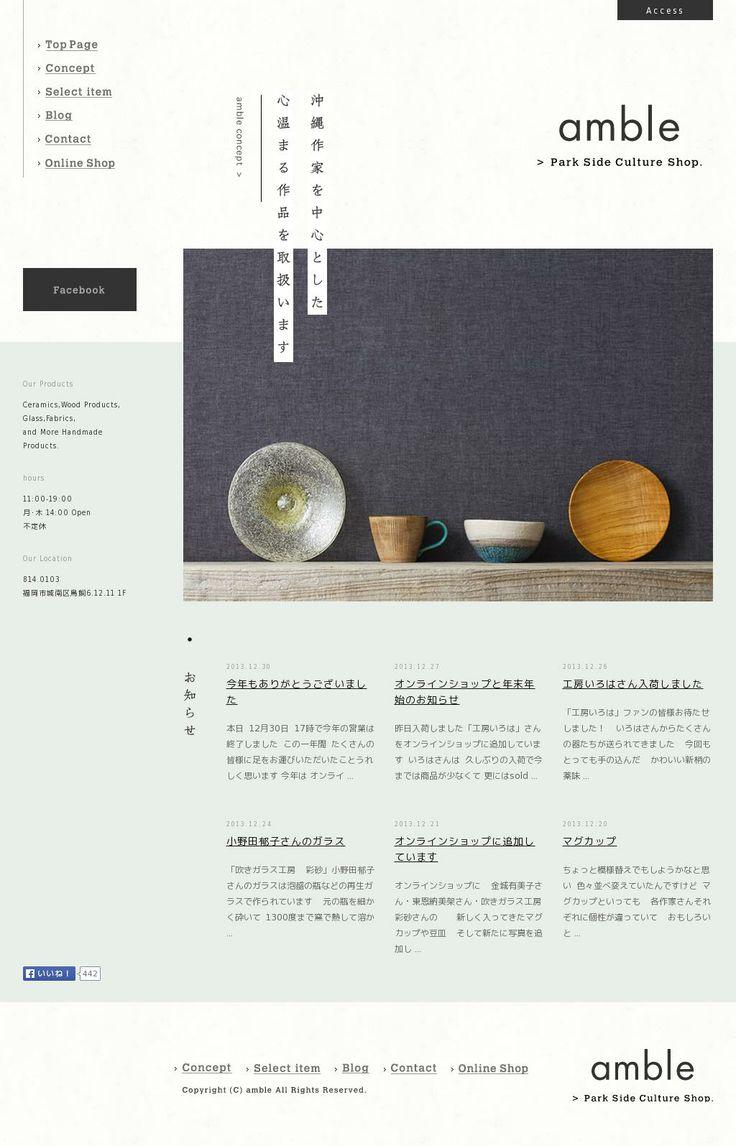 The website 'http://amble-shop.com/' courtesy of @Pinstamatic (http://pinstamatic.com)
