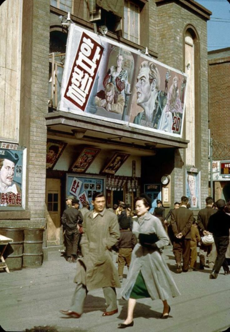"Seoul: Street scene in front of movie theater showing 1948 movie ""Hamlet"", circa…"
