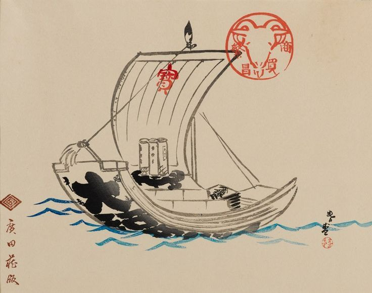 Takarabune, or treasure ship, in  the shape of a merchant's account book. This is a 19th century woodblock  print from Japan by Harumori