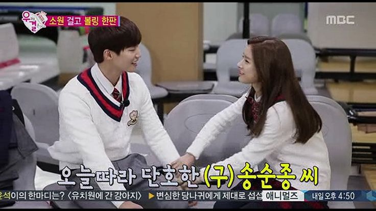 We got married episode 214 eng - Won bin and song hye kyo movie