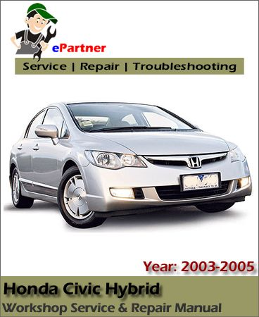 civic 2001 service manual pdf