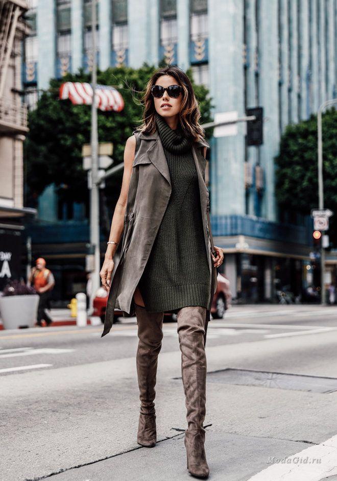 Уличная мода: 30 модных образов с осенним настроением
