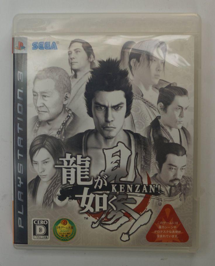 #PS3 Japanese :  Ryu ga Gotoku Kenzan! BLJM-60064 http://www.japanstuff.biz/ CLICK THE FOLLOWING LINK TO BUY IT ( IF STILL AVAILABLE ) http://www.delcampe.net/page/item/id,0377023926,language,E.html