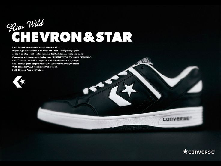 chevron star