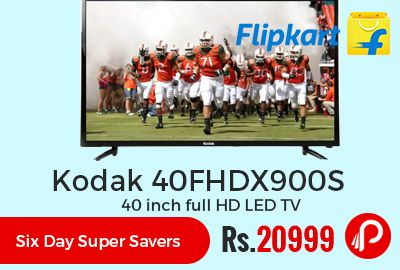 Flipkart brings Six Day Super Savers and offering 12% off on Kodak 40FHDX900S 40 inch full HD LED TV at Rs.20999 Only. 178 degree Viewing Angle, 20 Speaker Output, 60 Hz Refresh Rate, A+ Grade, 1 Year warranty. Stunning Display, Dynamic Picture Enhancement Technology, Superior Sound, Contrast Ratio 5000:01:00 (Static).  http://www.paisebachaoindia.com/kodak-40fhdx900s-40-inch-full-hd-led-tv-at-rs-20999-only-flipkart/