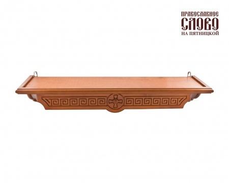 """Полка для икон деревянная (Г) прямая, 1-ярусная, удлиненная, 57-65 см, """"Греческий узор"""" 18132."""