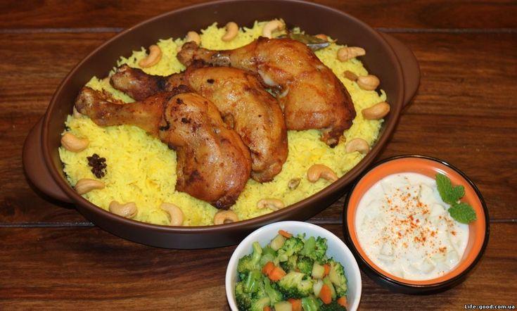 Бирьяни рис с курицей