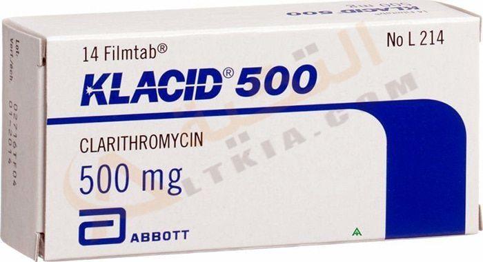 دواء كلاسيد Klacid أقراص مضاد حيوي واسع المجال وهو عقار مضاد للبكتيريا والجراثيم السالبة والموجبة التي تتخلل الجسد وينتج عن Personal Care Person Toothpaste