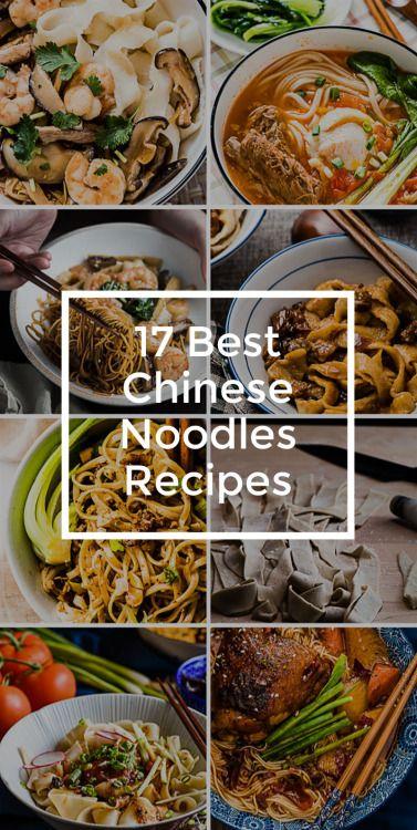 17 Best Chinese Noodles Recipes Recipes here  Mein Blog: Alles rund um Genuss & Geschmack  Kochen Backen Braten Vorspeisen Mains & Desserts!