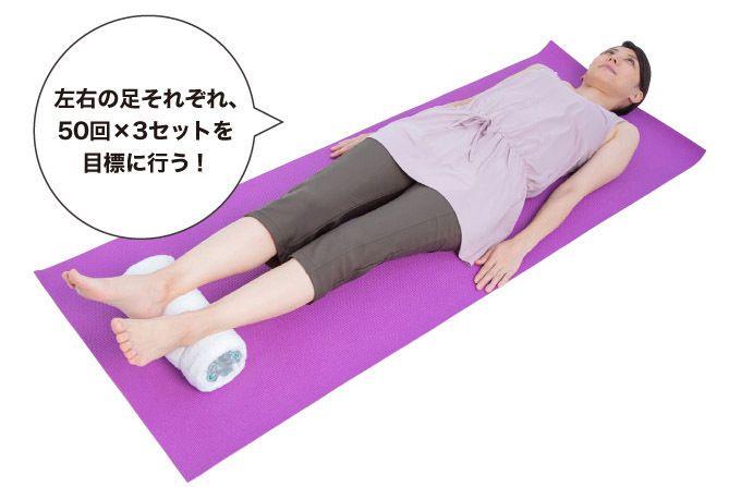 下げる 体操 血圧