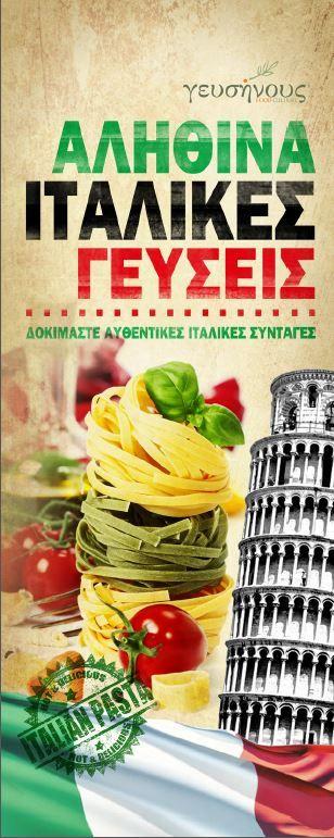 True Italian flavors