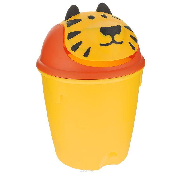 """Контейнер для мусора Curver """"Тигренок"""", цвет: желтый, оранжевый, 26 см х 26 см х 39 см"""