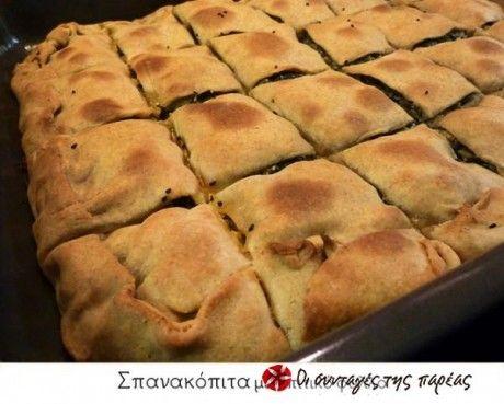 Εύκολη και νόστιμη συνταγή, γρήγορη στην παρασκευή της, χρησιμοποιώντας υλικά που συνήθως υπάρχουν στην κουζίνα μας.