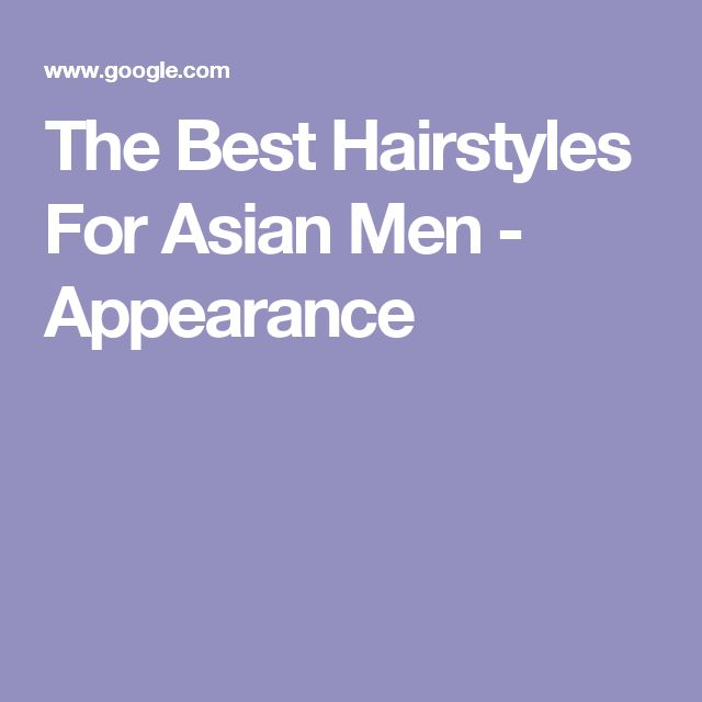 The Best Hairstyles For Asian Men - Appearance