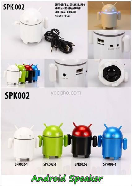 Speaker Android