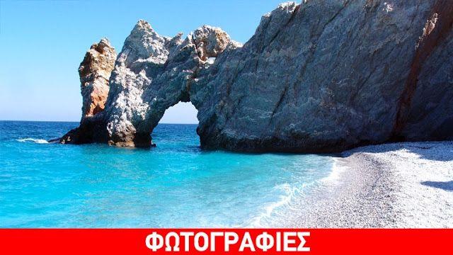 Nikolnews: Σκιάθος: Η παραλία-θαύμα της φύσης