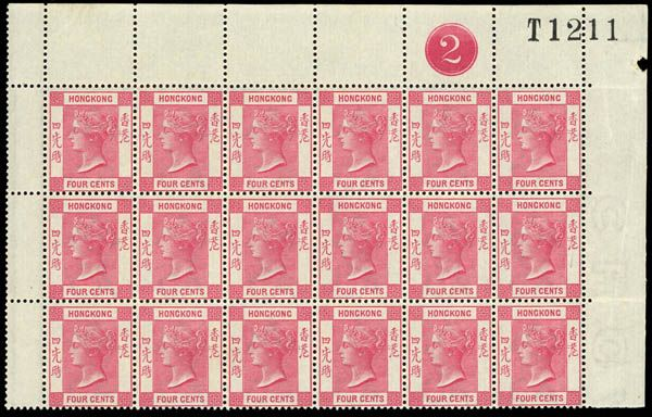 17 Best Images About Stamps On Pinterest Hong Kong