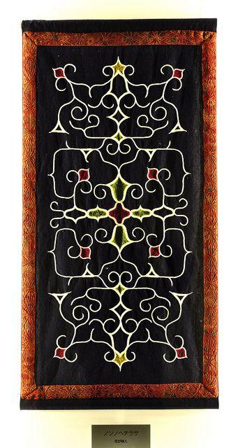 一番の日本人!【Ainu Tribe: Japanese Race】Ainu embroidery