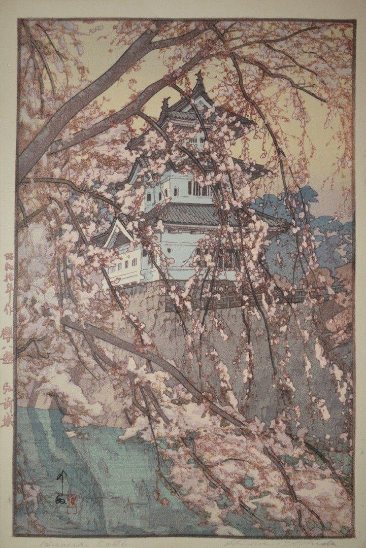 "Yoshida, Hiroshi (1876-1950) Ronin Gallery  Hirosaki Castle  Series: Eight Scenes of Cherry Blossoms Size: 16"" x 10.75"" Medium: Woodblock Print Date: 1935 Signature: Hiroshi Yoshida (stamped) Edition: Posthumous"