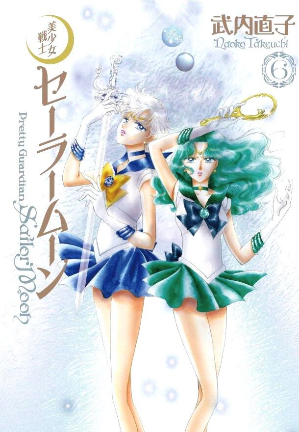 3rd Gen Japanese Sailor Moon manga volume 6 featuring Sailor Uranus and Sailor Neptune on the cover! Buy here http://www.moonkitty.net/reviews-buy-sailor-moon-third-gen-kanzenban-manga.php #SailorMoon
