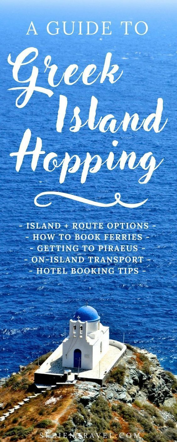 Best Route For Island Hopping In Greece