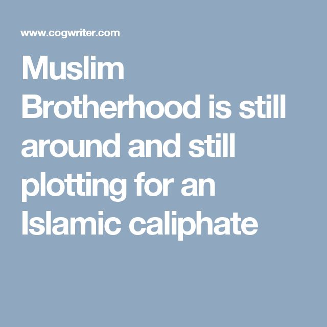 Muslim Brotherhood is still around and still plotting for an Islamic caliphate