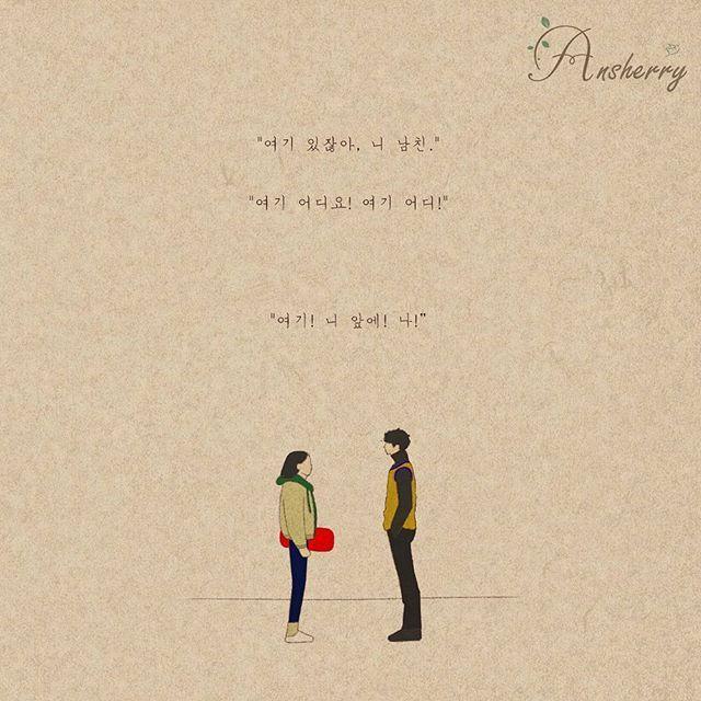 Ji Eun Tak and her boyfriend