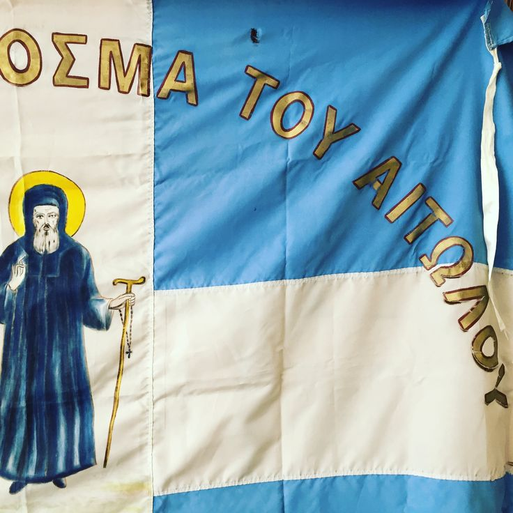 Greek Flag With Hand Painted Saint Cosmas detail
