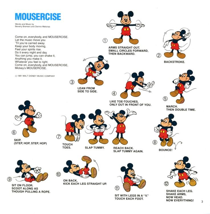 Mousercizing with Mickey Mouse! I do each move 10x to wake my body up in the morning. hahaha @Michelle Flynn Plett this will be my new exercise routine....