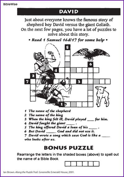 David Defeats Goliath Crossword Puzzle Kids Korner