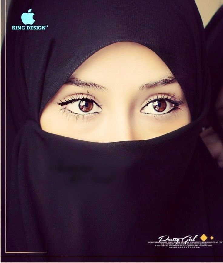 Niqab Eyes By Sana Quəən On Lovely Eyes