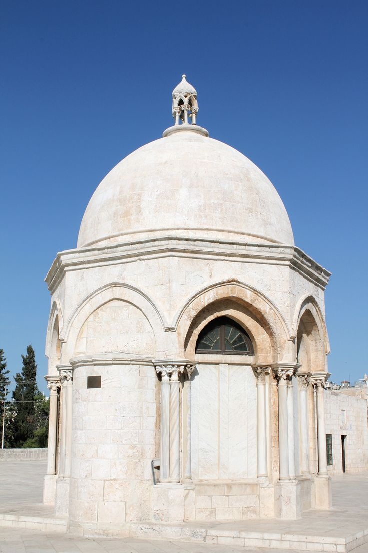 Temple mount building - What you need to know about visiting the Temple Mount in Jerusalem