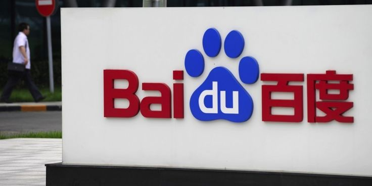 Chinese search giant Baidu extends its mapping service beyond the confines of China