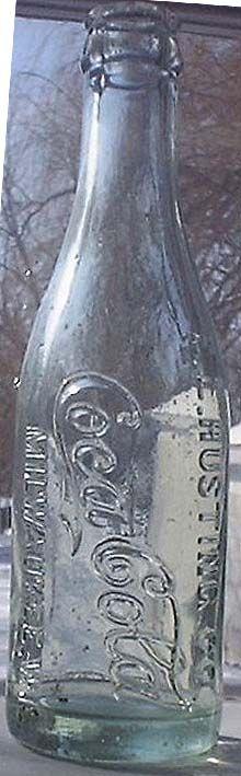 Vertical Coke