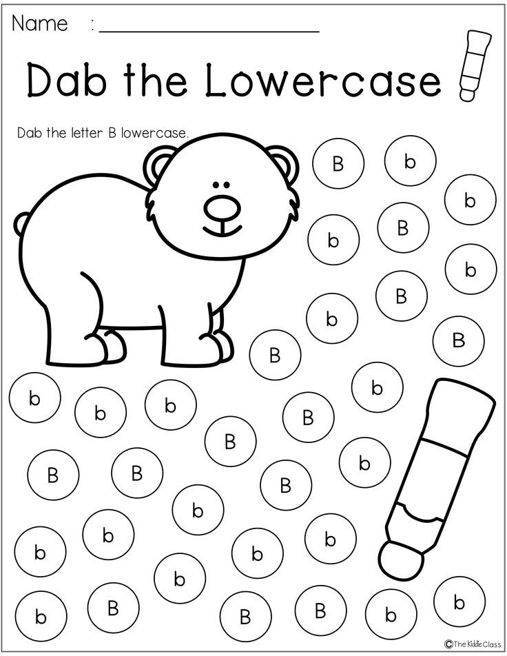 Free Letter Of The Week B Is Perfect For Beginning Year In Preschool Or