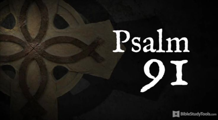 You just can't go wrong with the power of Psalm 91. But even we weren't prepared for how many times we'd watch this sensational version. You've gotta see this.