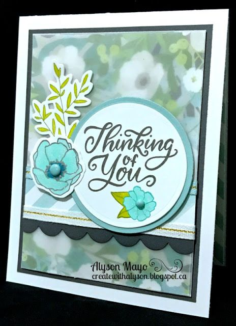 Thinking of You (vellum covered) card