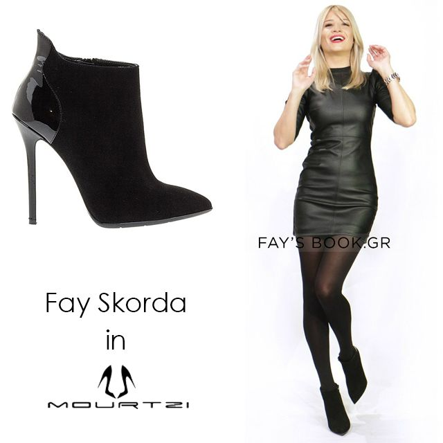 ΦΑΙΗ ΣΚΟΡΔΑ Fay Skorda in Mourtzi shoes #mourtzi #ankleboots#sexy #highheels #faysbook www.mourtzi.com