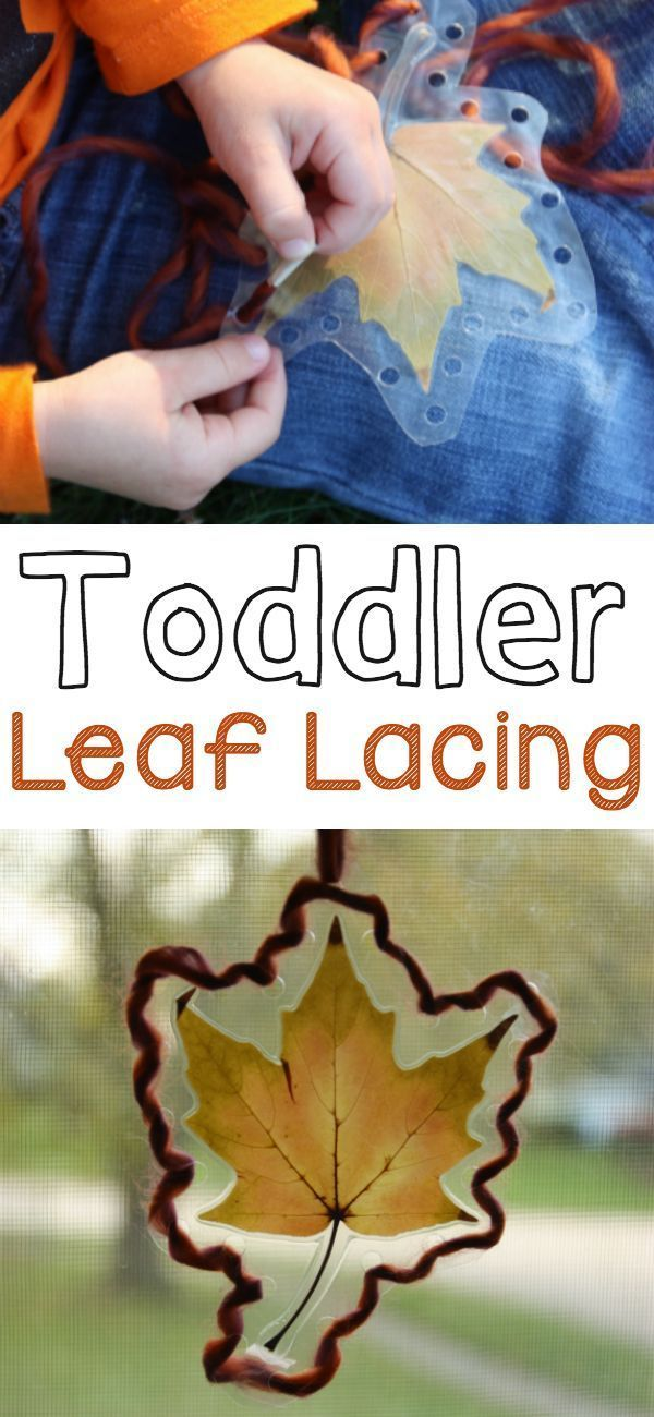 Fine motor practice for toddlers - leaf lacing